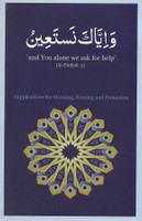 Waeyaka Nastaeen English Translation New Edition