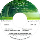 Tarbiyati Assorted Lectures 6 (4 Titles) MP3