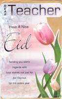 Eid card 13