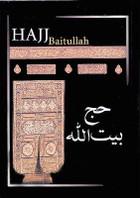 Hajj Bait Allah Book Urdu