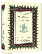 English Translation of the Meaning of Al-Qur'an With Arabic