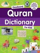 Goodword Quran Dictionary For Kids HB