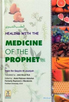 Healing With The Medicine Of The Prophet S.A.W