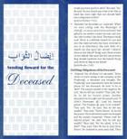 Sending Reward For The Deceased (Aisal-Ul-Sawaab) Informative Pamphlet