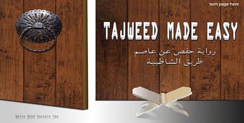 pdf download tajweed made easy alhuda online books