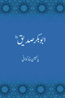 Abu Bakr Siddiq PDF Download