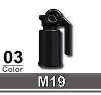 M19 Smoke Grenade