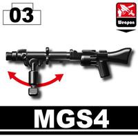 MGS4/MG42