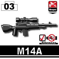 M14A Sniper Rifle