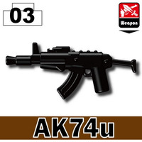 AK74u Assault Rifle