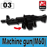 M60 Light Machine Gun
