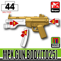 MP5 Receiver DARK TAN