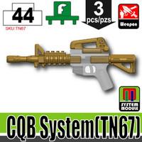 M4 CQB Attachments DARK TAN