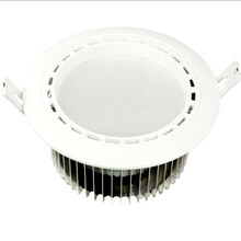 Milight 12W White Downlight Spotlight iPhone Controllable