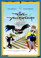 The King And The Mockingbird (1980) DVD