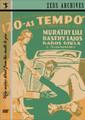 120-as Tempo (1937) DVD