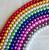 Metallic Bead Necklaces - Cobalt Heights