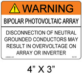 "Solar Warning Label - 4"" X 3"" - 3/16"" Letters - Item #05-103"
