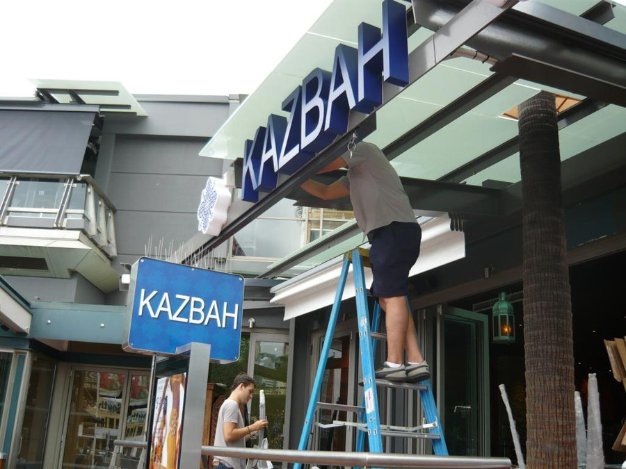 Kazbah LED Internally Lit Acrylic 3D Sign