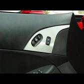 C6 Corvette Door Lock Trim