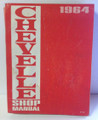 1964 Chevy Chevelle factory service manual (used)