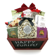 A Happy Purim Kosher Gift Basket
