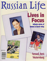 Russian Life: Mar/Apr 2000