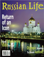 Russian Life: July/Aug 2000