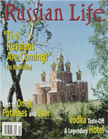 Russian Life: Sep/Oct 2000