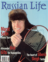 Russian Life: Nov/Dec 2000