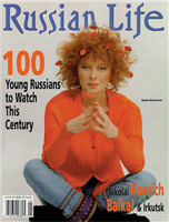 Russian Life: Jan/Feb 2001