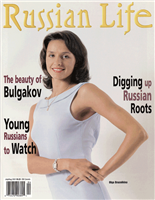 Russian Life: July/Aug 2001