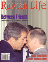 Russian Life: May/June 2002