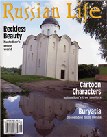 Russian Life: Nov/Dec 2003