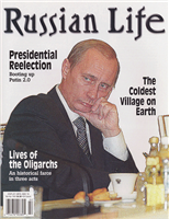 Russian Life: March/April 2004