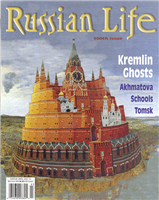 Russian Life: May/June 2004