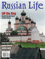 Russian Life: March/April 2005