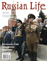 Russian Life: May/June 2005