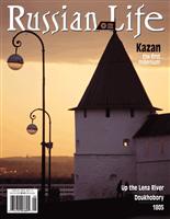 Russian Life: Sept/Oct 2005