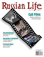 Russian Life: Jan/Feb 2006