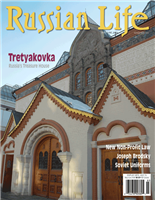 Russian Life: May/June 2006