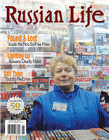 Russian Life: Jan/Feb 2007