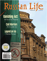 Russian Life: Mar/Apr 2007