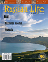 Russian Life: May/June 2007