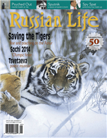 Russian Life: Sep/Oct 2007