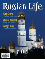 Russian Life: Jan/Feb 2008
