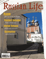 Russian Life: Mar/Apr 2008