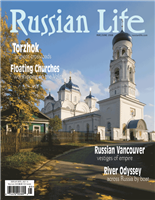 Russian Life: May/June 2008