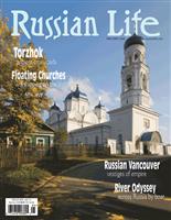 Russian Life: May/June 2008