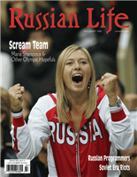 Russian Life: July/Aug 2008